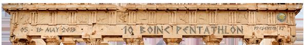 BOINC Pentathlon 2019