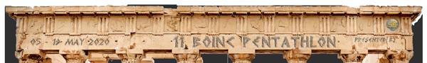 BOINC Pentathlon 2020
