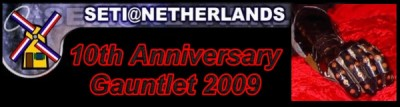 Gauntlet2009_Logo_S-NL-Forum.jpg
